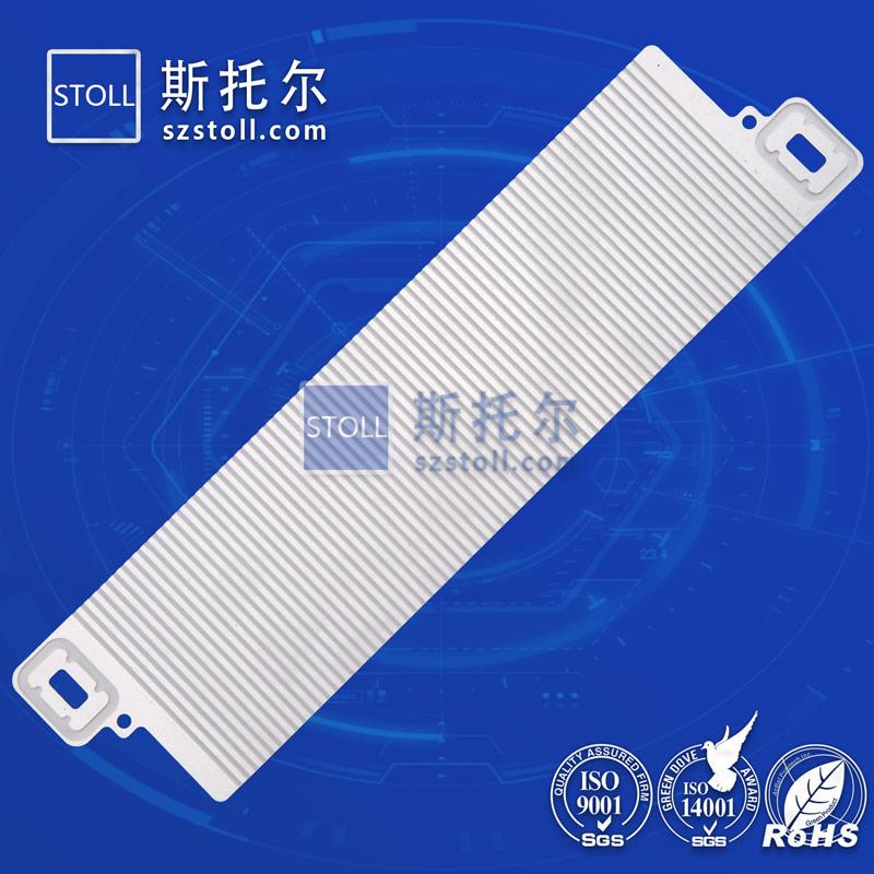 燃料电池金属双极板
